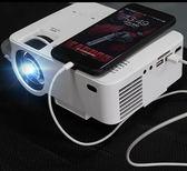 投影機 手機投影儀家用wifi無線高清智能微型投影機便攜式家庭影院800*480【快速出貨八折鉅惠】