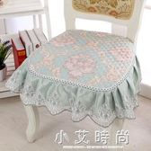 歐式加大餐椅墊套裝防滑椅墊餐桌布藝四季坐墊凳子墊 小艾時尚.NMS