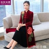 旗袍 初秋冬季套裝氣質貴婦人高端洋氣金絲絨改良版旗袍中年媽媽連衣裙 生活主義