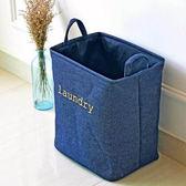 收納筒 超大收納洗衣籃 玩具雜貨收納  40*36*26【ZA0739】 BOBI  09/14