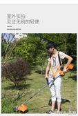 除草機 小型打草機割灌機收割稻機充電式剪草機家用除草機220v JD 晶彩生活