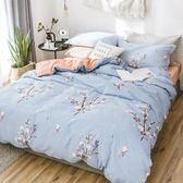 全棉四件套棉質床單被套三件套雙人4件套簡約床上用品1.8m 聖誕交換禮物