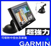 garmin nuvi 51 42 50 52 2567t 2555 3560 255w 205w 765 57 40導航座車架圓球吸盤球頭吸盤支架