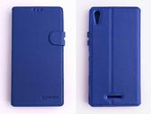gamax Sony Xperia T3(D5103) 磁扣荔枝紋側翻式手機套 商務二代 4色可選 可加購保貼更超值