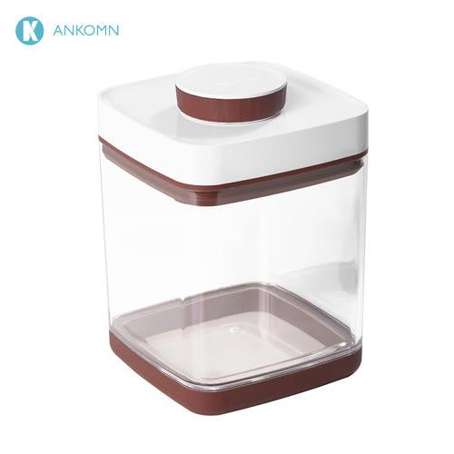 《ANKOMN》Savior  真空保鮮盒 2.5L-紅棕
