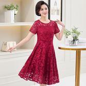 媽媽禮服旗袍大碼顯瘦中長版婚宴禮服蕾絲連身裙 巴黎時尚