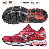 美津濃 MIZUNO 女慢跑鞋 WAVE INSPIRE 13 (W) (紅) X10耐磨大底支撐型路跑鞋【 胖媛的店 】