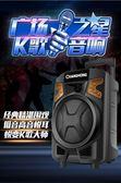 長虹廣場舞音響帶無線話筒K歌藍牙便攜式戶外移動拉桿音箱播放器QM 藍嵐