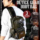 台灣現貨 日本品牌 DEVICE GEAR 肩包 軍風背包 軍包 單肩包 大容量 男 防水帆布 DBH-50079-33