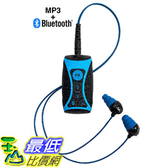 [8美國直購] 耳機 100% Waterproof Stream MP3 Music Player with Bluetooth and Underwater Headphones