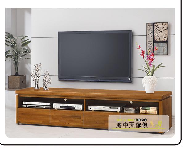 {{ 海中天休閒傢俱廣場 }} G-37 摩登時尚 電視櫃系列 328-73 如意7尺實木矮櫃