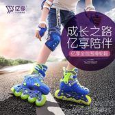 溜冰鞋 溜冰鞋初學者兒童全套裝 3-5-6-8-10歲可拆洗男女成人輪滑鞋直排 京都3CYJT