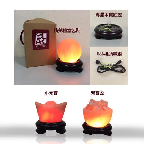 【鹽夢工場】創意造型鹽燈-USB富貴紅聚寶盆