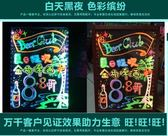 紐?七彩LED熒光板40 60咖啡店黑板牆 懸挂式廣告板 發光板留言板【時尚家居館】