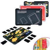 記憶卡收納盒存儲卡盒卡套SD/TF卡便攜收納包 相機手機內存卡包 保護套 中秋烤肉鉅惠
