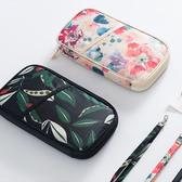 ✭慢思行✭【B66】花草系列旅行護照包 多功能 收納 手拿包 零錢 夾層 拉鍊 旅行 閨蜜 洗漱