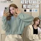 EASON SHOP(GQ3124)實拍壓扣拉繩很方便素面素色短版連帽拉鍊休閒外套女上衣服粗鬆緊束口寬鬆落肩