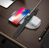 三合一iPhonex無線充電器airpower蘋果X手機xs max專用 雙十二全館免運