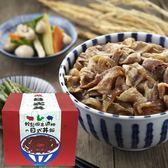 MOS摩斯漢堡 日式豬丼(5包/盒)