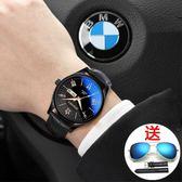 正品超薄手錶男學生韓版簡約潮流防水夜光休閒真皮機械男錶石英錶