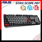 [ PC PARTY ] 華碩 ASUS ROG STRIX SCOPE PBT 無光 青軸 紅軸 機械式鍵盤