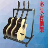 琴架 多頭吉他支架三頭3頭吉他架多支琴架多把位組吉他貝斯展示陳列排 城市科技DF