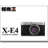 Fujifilm X-E4 Body 銀色〔單機身〕XE4 公司貨