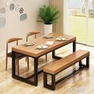 餐桌 餐桌椅單桌實木飯桌後現代簡約小戶型長方形伸縮快餐廳小吃店家用 3C優購HM 活動中~