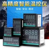 智慧溫控器數顯表220v全自動溫度控制儀開關可調數字控封口機通用 新年慶