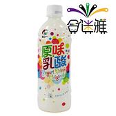 【免運直送】果之茶-原味乳酸590ml(24瓶/箱)*1箱 -02