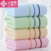 毛巾 潔麗雅毛巾4條裝 純棉成人洗臉面巾 全棉男女家用洗澡大毛巾 歐萊爾藝術館