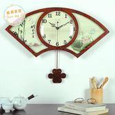 掛鐘中式木鐘錶扇形時鐘掛鐘靜音中國風客廳餐廳石英鐘復古創意大掛錶jy