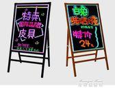 LED電子熒光板 手寫廣告展示牌銀光夜光閃光發光寫字屏立式小黑板   麥琪精品屋