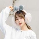 耳罩保暖冬天耳套護耳包女生可愛冬季耳朵保護套耳捂神器韓版耳帽