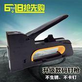 手動馬丁槍U型釘槍廣告噴繪碼釘槍射釘槍打釘機繃油畫布工具