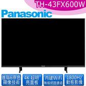 【國際Panasonic】43吋4K連網液晶電視TH-43FX600W