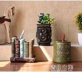 筆筒 復古創意筆筒擺件 桌面家居客廳辦公室歐式多功能收納盒裝飾品 青山市集