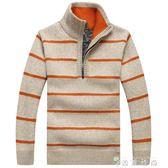 秋冬季新款毛衣男士加絨加厚毛衫立領套頭針織衫男潮毛線 薔薇時尚