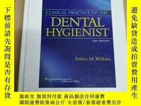 二手書博民逛書店Clinical罕見Practice of the Dental