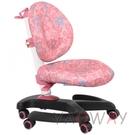 【耀偉】M5兒童成長椅-粉紅色(書桌椅/電腦椅/兒童椅/學習椅/補習班椅)