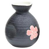 清酒壺 清酒瓶 A21356Y101T99 NITORI宜得利家居