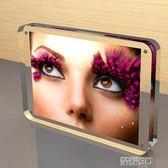 相框 亞克力相框創意雙面透明A4證書獎狀框照片擺台相框 新品