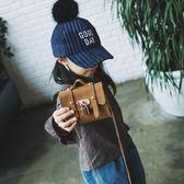 兒童挎包 小女孩包包迷你韓版女童單肩包皮公主時尚美爆寶寶側挎包兒童潮
