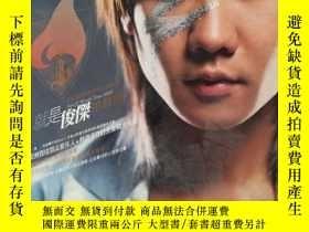 二手書博民逛書店清風堂大盒DVD音樂系列罕見林俊杰 就是俊傑 2006演唱會 1