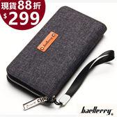 baellerry優質簡約牛仔帆布多卡位長夾皮夾 手機錢包 手拿包  S1521-寶來小舖 現貨供應