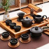 茶具 豪峰整套宜興紫砂壺功夫茶具套裝家用辦公茶盤茶杯茶葉罐茶道配件T