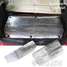 09-19款smart汽車發動機隔熱棉 引擎蓋消音棉 後備箱鋁箔靜音棉墊  茱莉亞