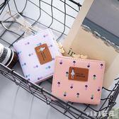 短夾 錢包女短款韓版學生小錢包迷你錢夾女士卡包 nm6197【VIKI菈菈】