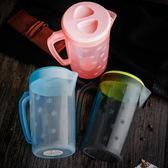 冷水壺塑料家用茶壺扎壺涼水杯涼白開水杯大容量耐高溫涼水壺套裝  百搭潮品