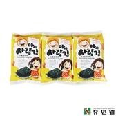 【韓國HUMANWELL】兒童加鈣烤海苔片(一組9小包)